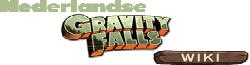 NLGravityFallsWiki-wordmark