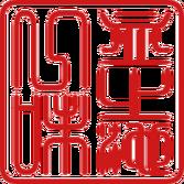 Chinoike Symbol