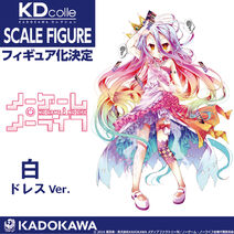 Shiro Scale Figure (special v)