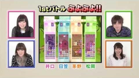 「ノーゲーム・ノーライフ」TVアニメ化记念SP《ノゲ杯☆最强ゲーマー决定戦》Vol