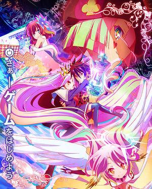 Anime Main Visual - 1