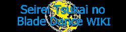 SeireiTsukaiWiki-wordmark