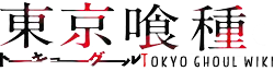Wiki-wordmark TG