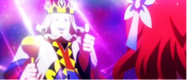 File:Imanity's King.png