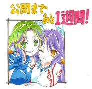 No Game No Life Zero Sketch - 12