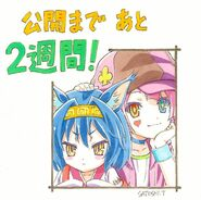No Game No Life Zero Sketch - 11