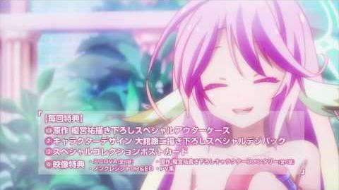TVアニメ『ノーゲーム・ノーライフ』NEET Blu-ray BOX CM