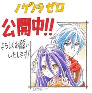 No Game No Life Zero Sketch - 13