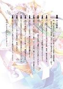 Vol8 Art 5