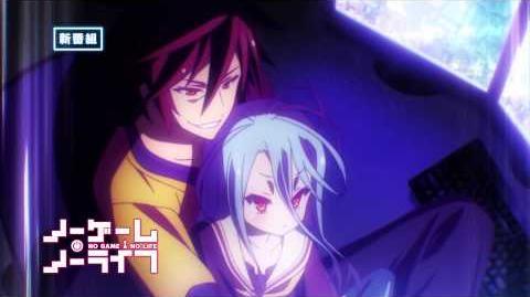 2014年4月新番TVアニメ「ノーゲーム・ノーライフ」番宣CM30秒