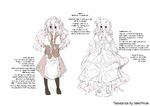 NGNL Concept Art 1 Translated