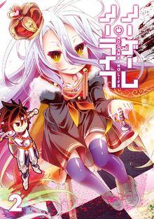 Manga 2 Inner Cover