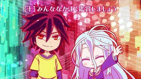 No Game No Life Zero - Manner Movie English subs