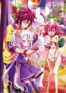 No Game No Life Zero Art - 02