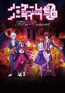 Film Concert 2