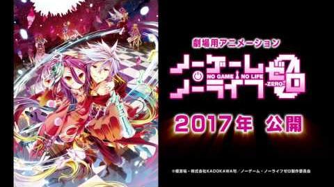 映画『ノーゲーム・ノーライフ ゼロ』 特報CM 30秒