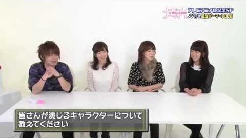 「ノーゲーム・ノーライフ」TVアニメ化記念SP《ノゲ杯☆最強ゲーマー決定戦》Vol