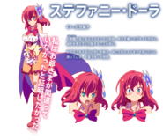 Steph Character Info