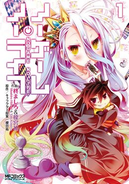 Manga Volume 1 Cover