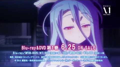 TVアニメ「ノーゲーム・ノーライフ」BD&DVD発売CM
