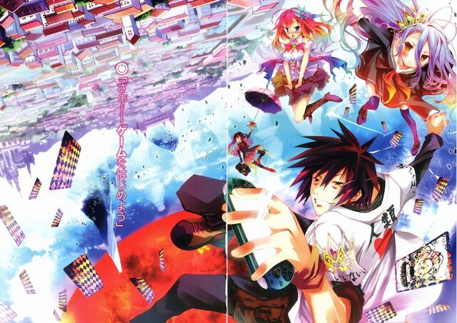 File:No-game-no-life-art-light-novel.jpg