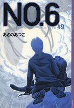 Light novel 9