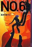 Light novel 8
