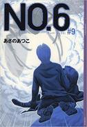 No.6 Novel 9 Cover