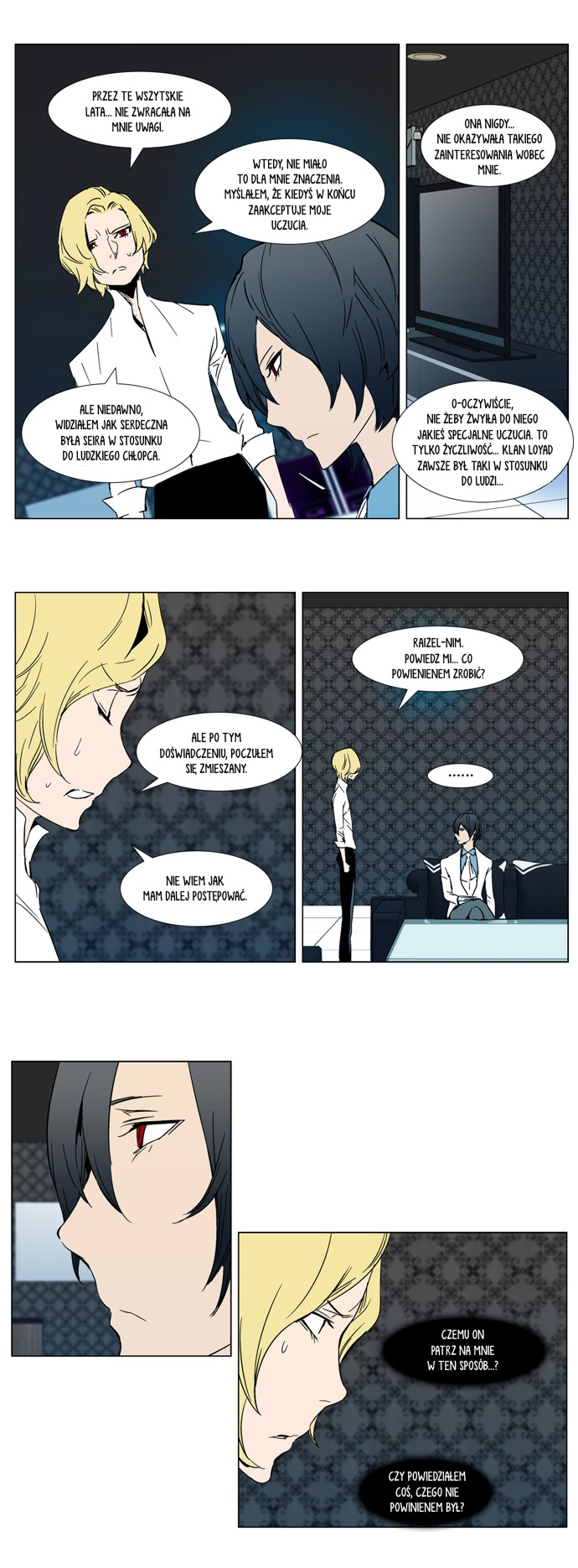 Noblesse ch298 p009