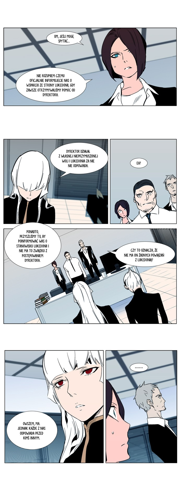 Noblesse ch298 p014