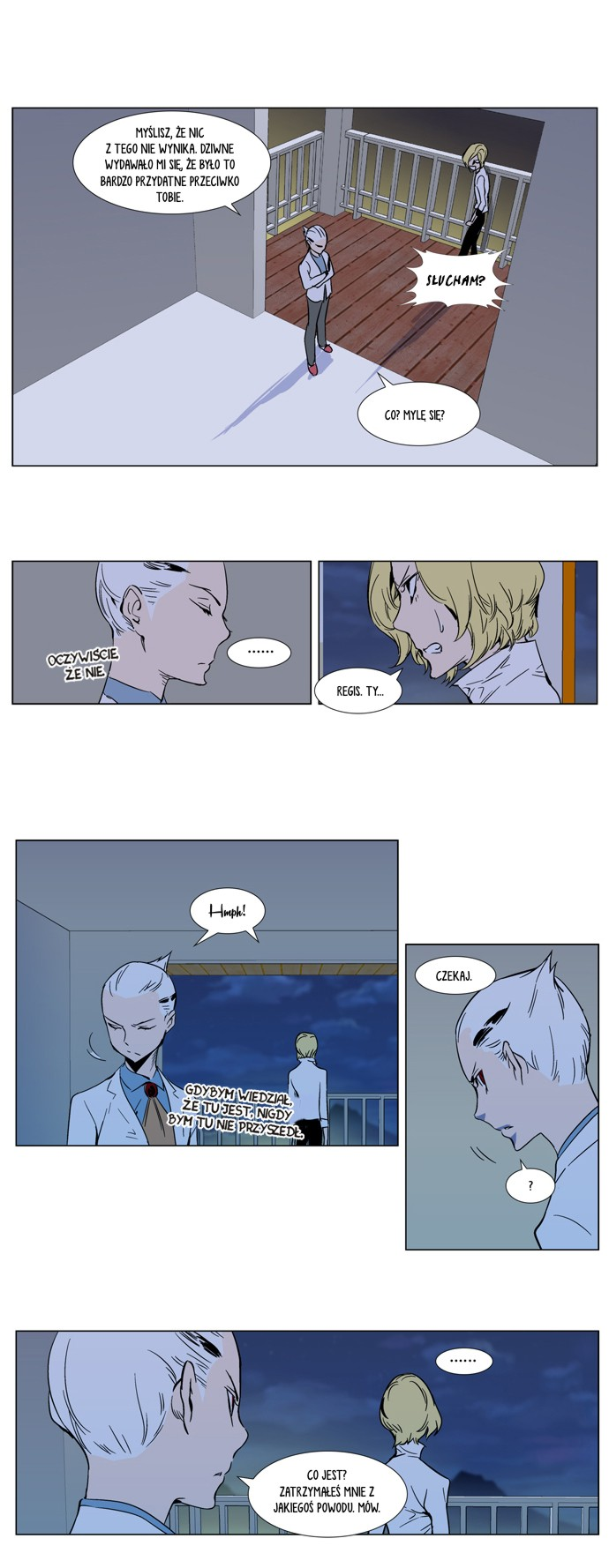 Noblesse ch298 p003