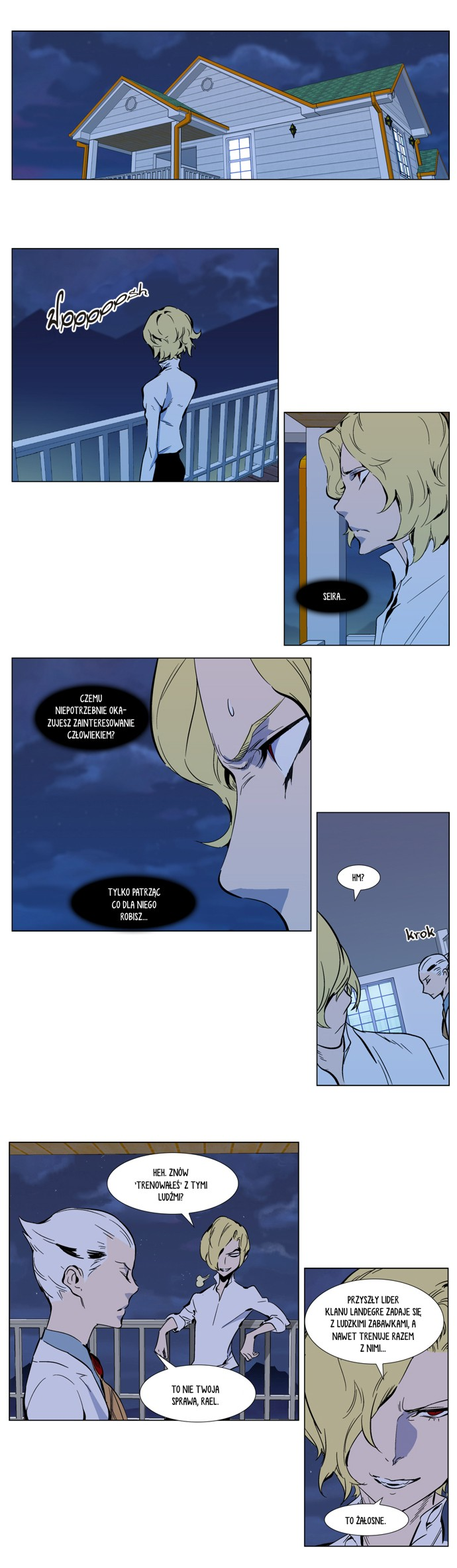 Noblesse ch298 p002
