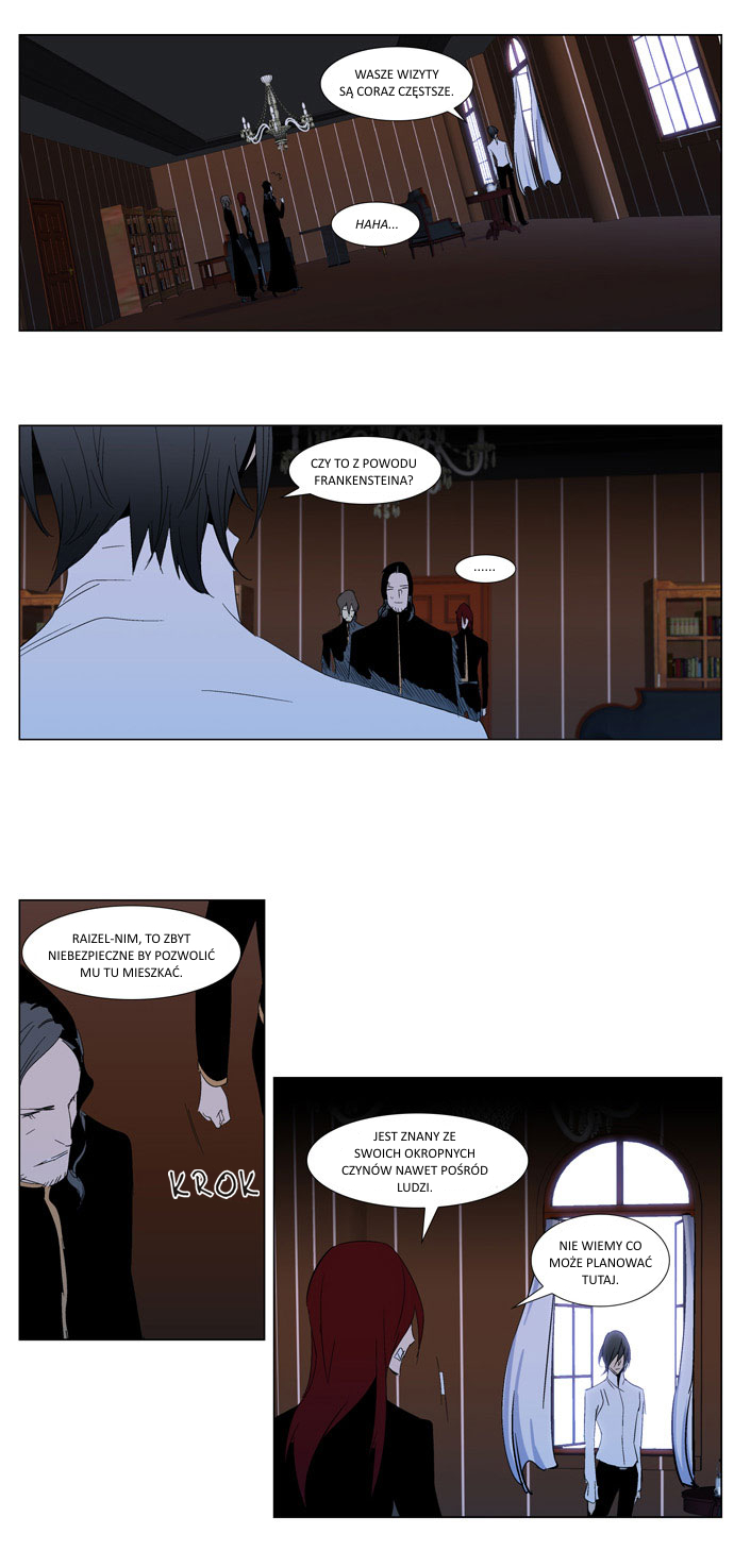 Noblesse ch288 p019