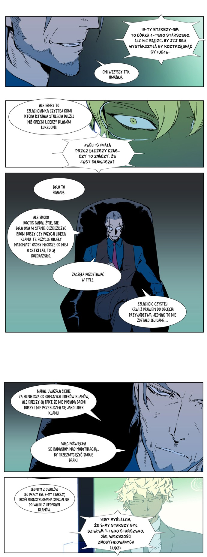 Noblesse ch298 p012