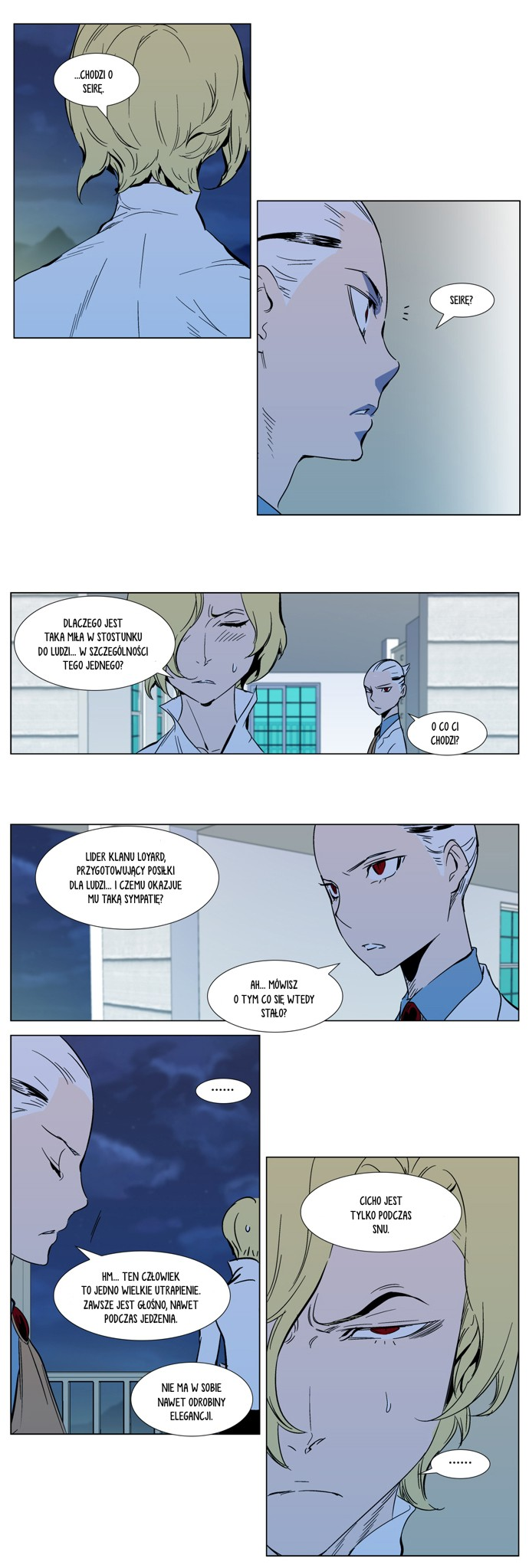 Noblesse ch298 p004