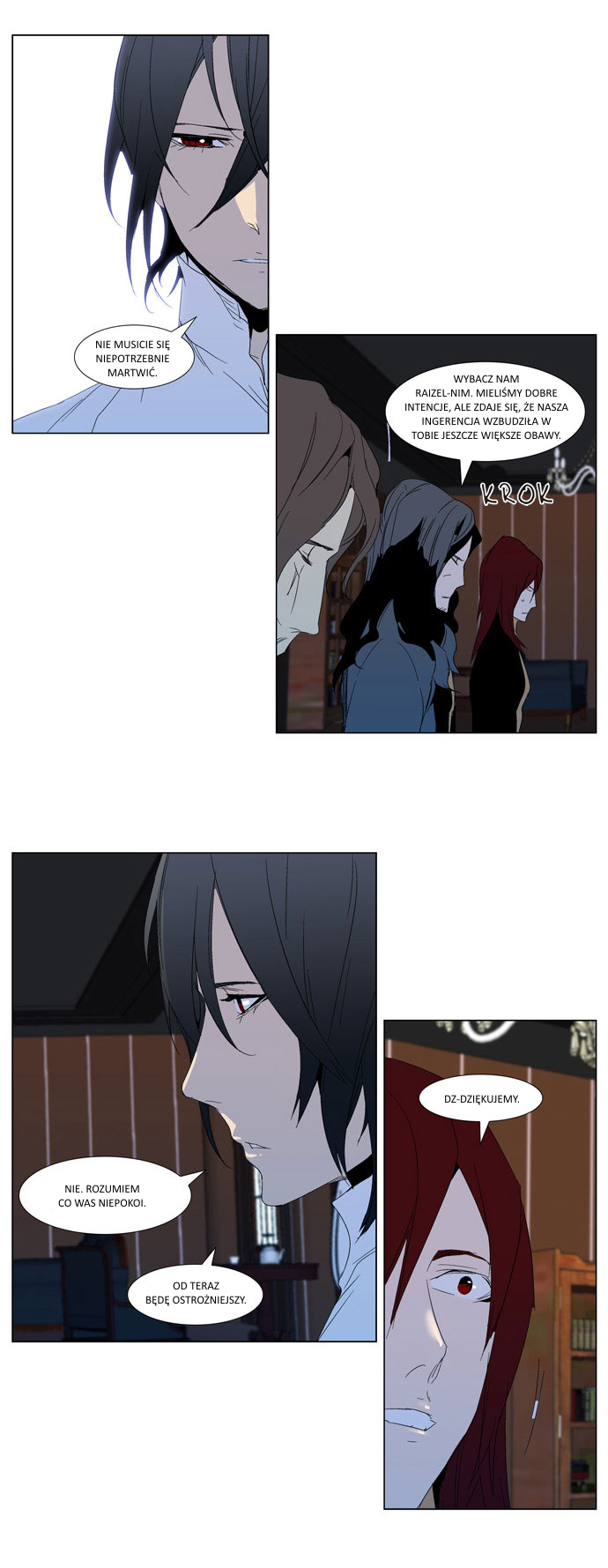 Noblesse ch288 p020
