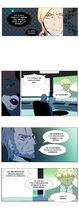 Noblesse ch298 p011