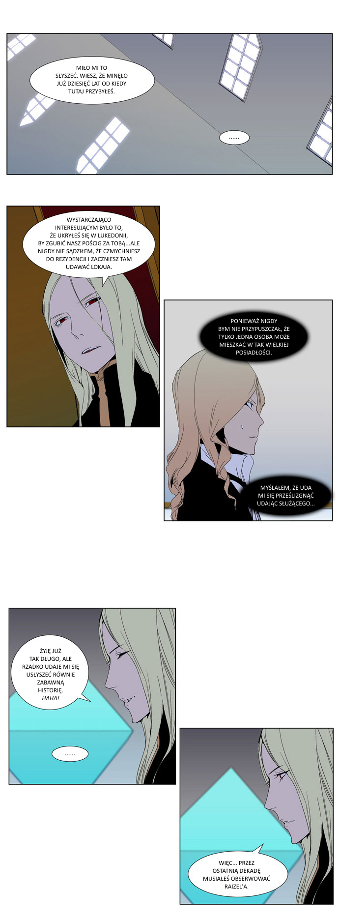 Noblesse ch288 p009