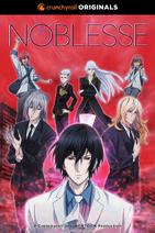 Noblesse Second Poster Crunchyroll