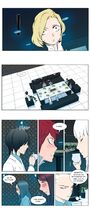 Noblesse ch296 p013