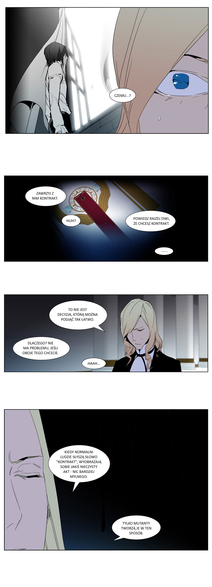 Noblesse ch288 p015