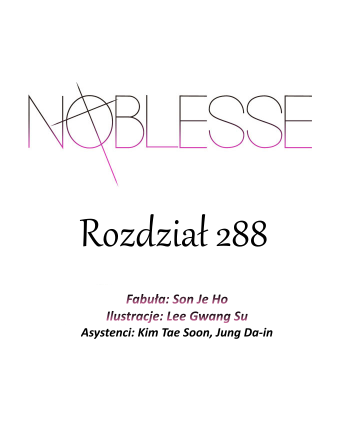 Noblesse ch288 p000