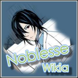 File:Noblesselogo.jpg