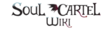 Soul Cartel Wiki Wordmark