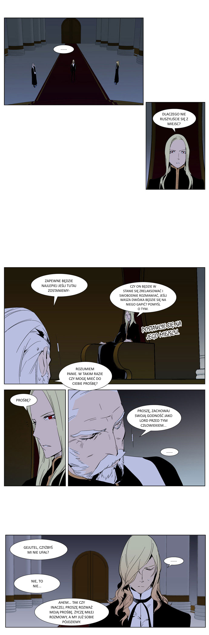 Noblesse ch288 p005