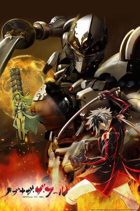 720222-nobunaga the fool