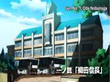 Oda Nobunaga (Episode)