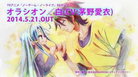 ノーゲーム・ノーライフED「オラシオン」試聴PV