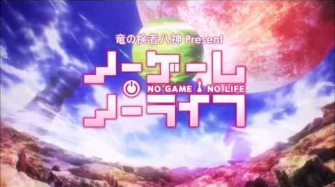 No Game No Life Opening - OP