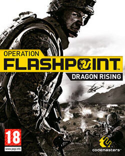 Operation Flashpoint 2 cover